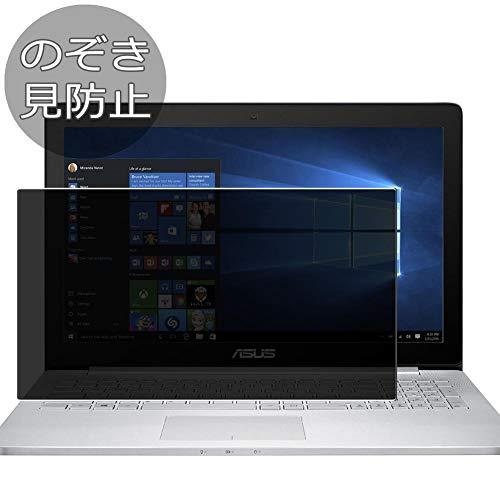 VacFun Anti Espia Protector de Pantalla Compatible con ASUS Zenbook Pro UX501VW 15.6