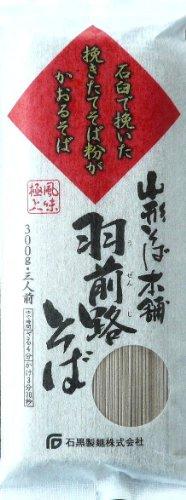 石黒製麺 山形そば本舗羽前路そば 300g