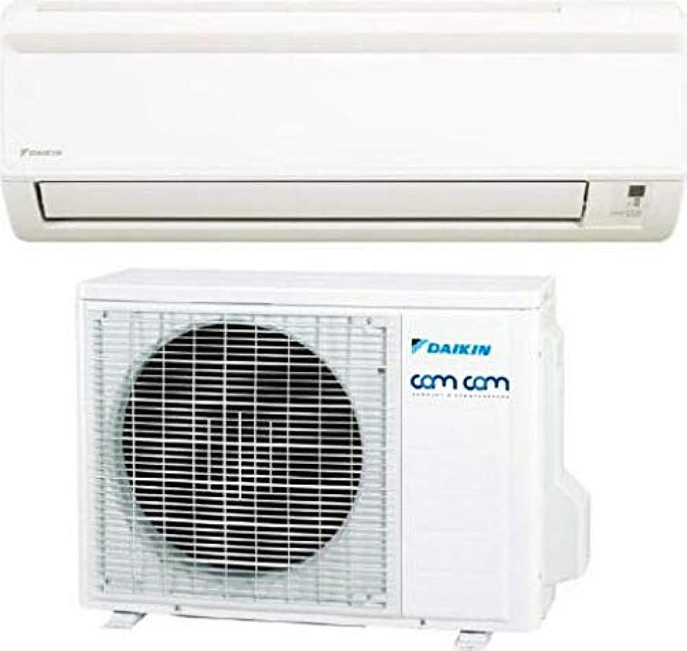 Daikin, climatizzatore 24000 btu, inverter, classe a/a, wi-fi r32 serie siesta new classic atxc-b