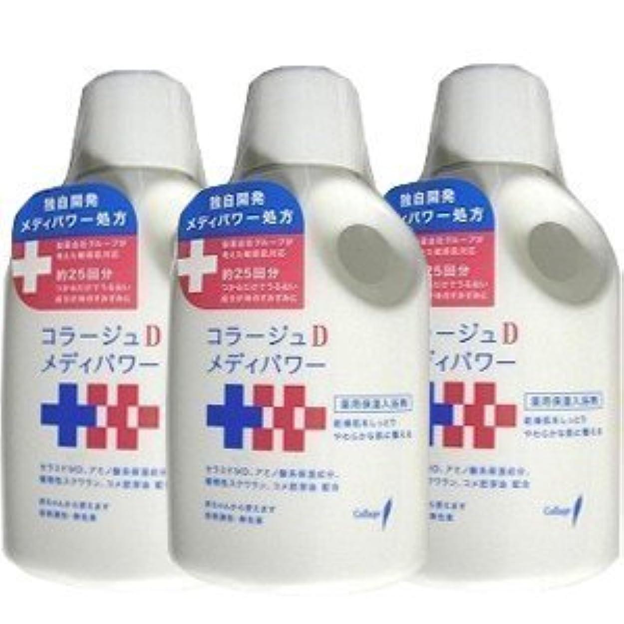 レーザノイズ無意味【3本】コラージュD メディパワー保湿入浴剤 500mlx3本