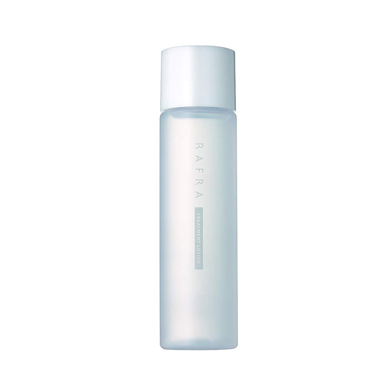 キャロライン数字大惨事ラフラ トリートメントローション 150ml 化粧水 ブースター 導入液