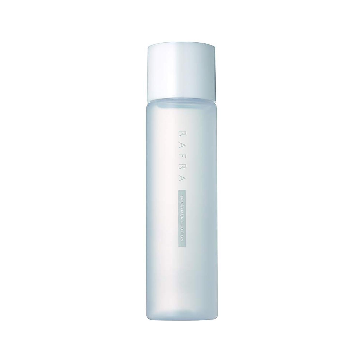 酸化する経験意義ラフラ トリートメントローション 150ml 化粧水 ブースター 導入液