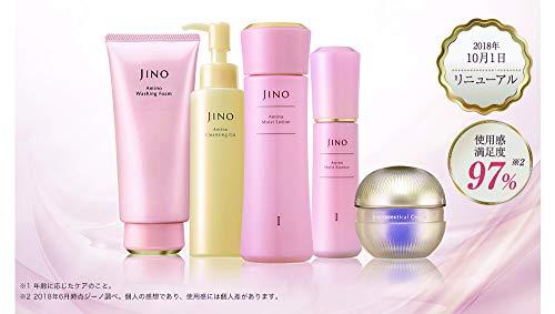JINO(ジーノ)アミノシューティカルクリーム美容クリーム-アミノ酸・ハリ・ツヤ・エイジングケア20g