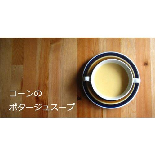 JAふらのコーンのポタージュスープ160g×5個