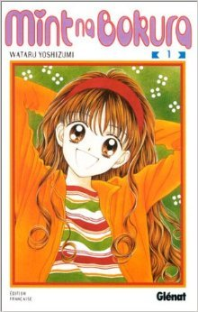 Mint na bokura Vol.1 de YOSHIZUMI Wataru ( 19 mars 2003 )