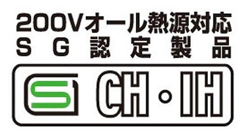 創燕ミニパスタポット18cmストレーナー付SE-08