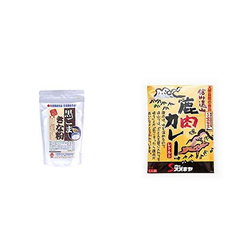 [2点セット] 黒ごまきな粉(270g)・信州遠山 鹿肉カレー 中辛 (1食分)