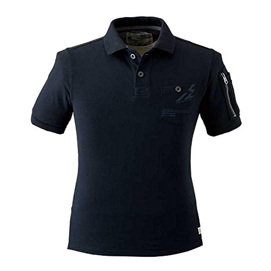 真鍮交換可能憲法アイズフロンティア クールマックス半袖ポロシャツ 605 作業服