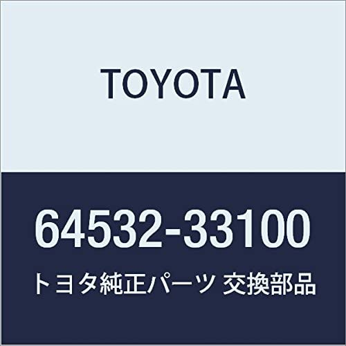 Toyota 64532-33100 Max 67% OFF Torsion online shopping Bar