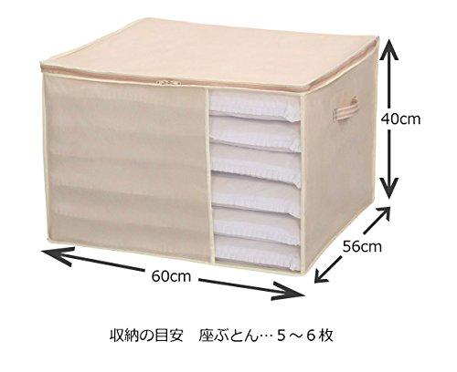 東和産業収納ケースベージュ約60×56×40cm