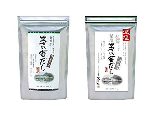 茅乃舎だし 味比べ 2種類セット ノーマル(8g×30袋入)と減塩(8g×27袋入)