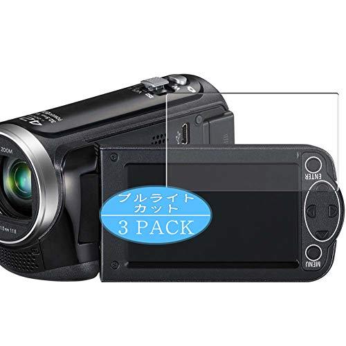 3枚 VacFun ブルーライトカット フィルム , パナソニック Panasonic HC-V230M 向けの ブルーライトカットフィルム 保護フィルム 液晶保護フィルム(非 ガラスフィルム 強化ガラス ガラス ケース カバー ) ニューバージョン