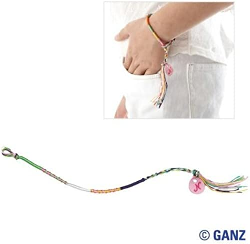 Nakamas Friendship Bracelet - Simona by Cute Ganz Charms