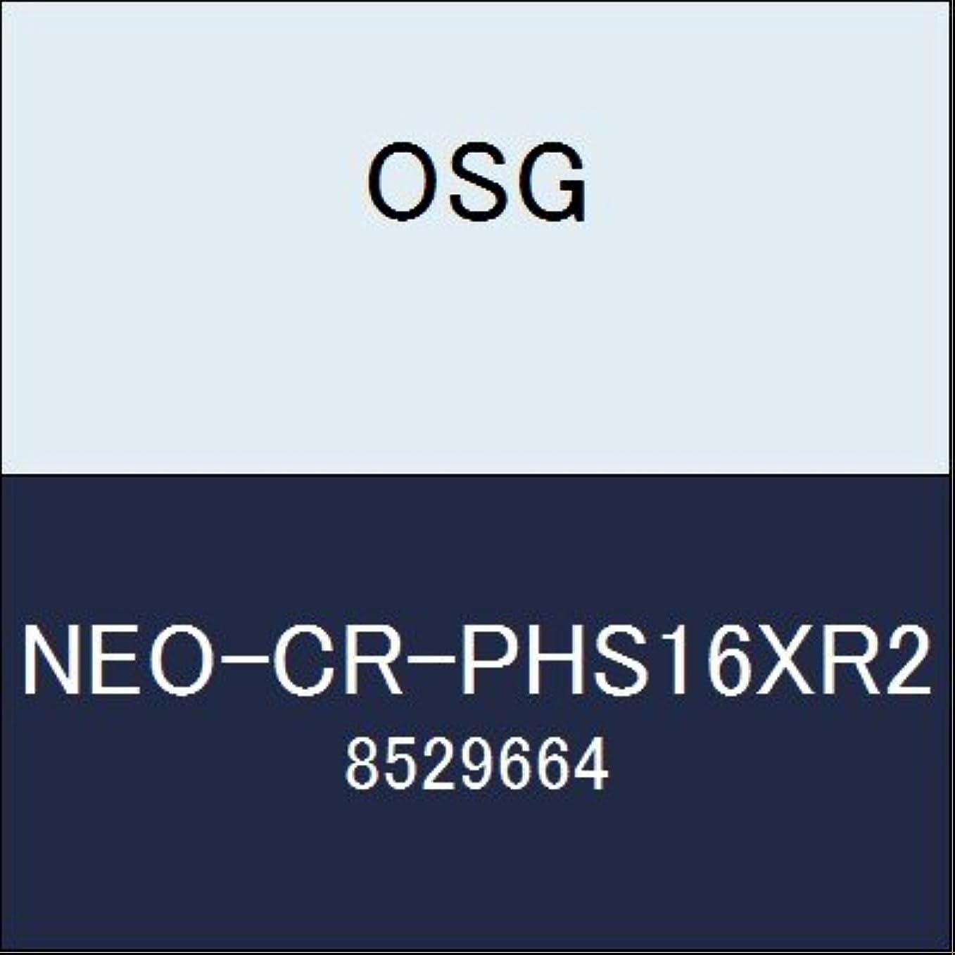 アクセスオリエンテーション鋭くOSG エンドミル NEO-CR-PHS16XR2 商品番号 8529664