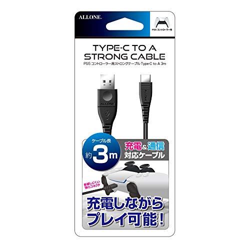 アローン PS5 コントローラー用 Type-Cストロングケーブル [3m] CtoA 強化コネクタ仕様とメッシュケーブルで強耐久 充電しながら遊べるケーブル長で便利 日本メーカー ブラック
