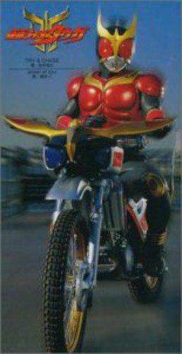 Masked Rider Kuga Try Chase