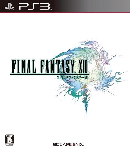 Final Fantasy XIII [First Print w/ Final Fantasy XIV Bonus Item Code]