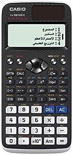 Casio Scientific Calculator, Black