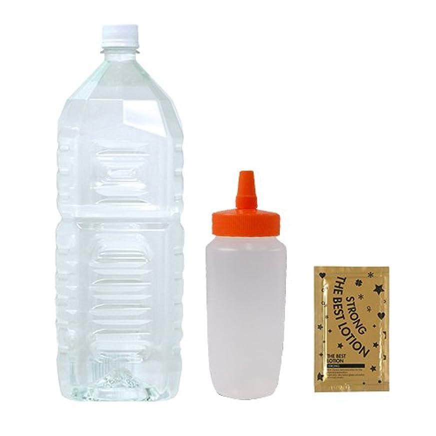 後方対立写真を描くクリアローション 2Lペットボトル ハードタイプ(5倍濃縮原液)+ はちみつ容器360ml(オレンジキャップ)+ ベストローションストロング 1包付き セット