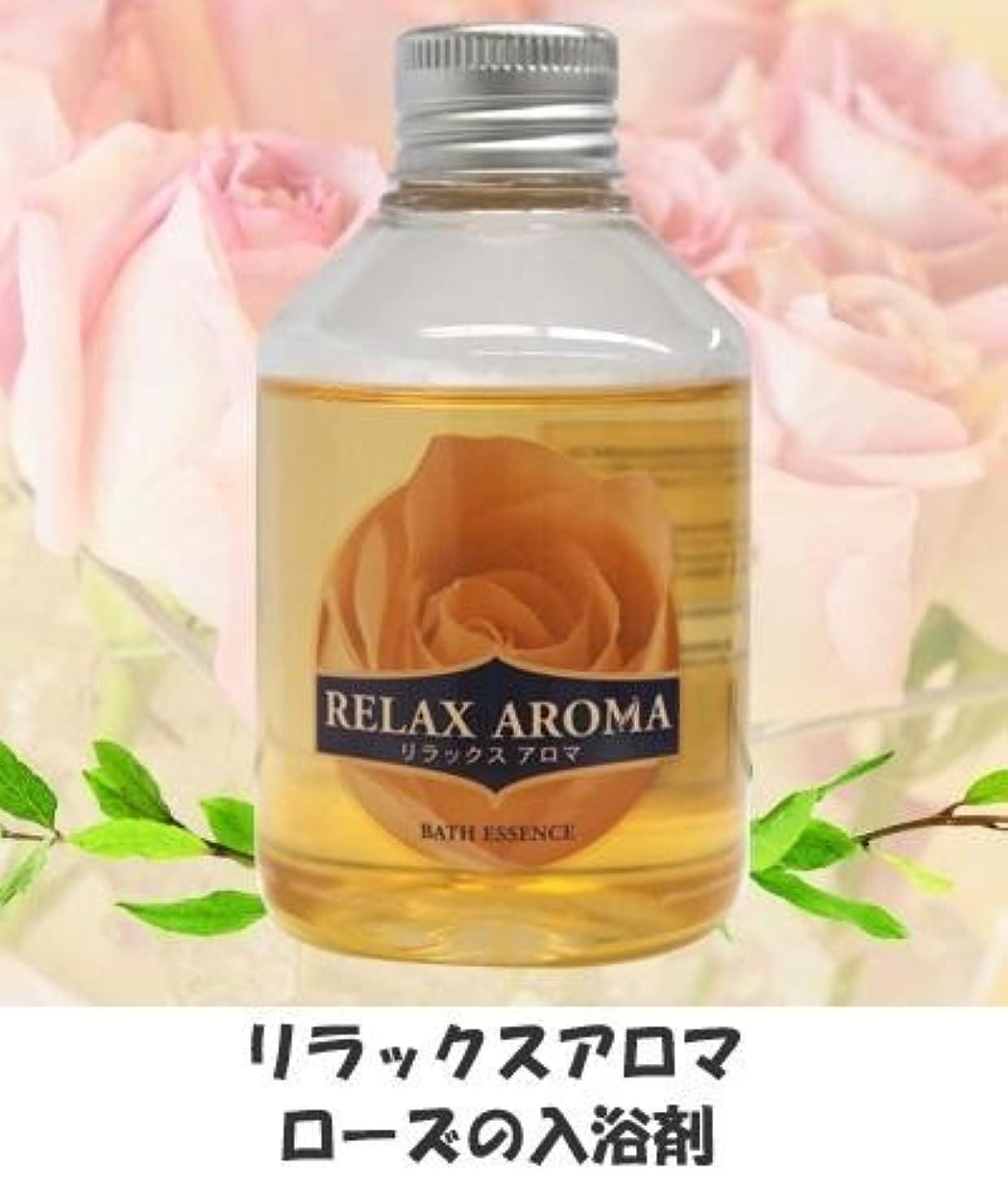 廊下新鮮なスクラップブックリラックスアロマ ローズの入浴剤 150ml