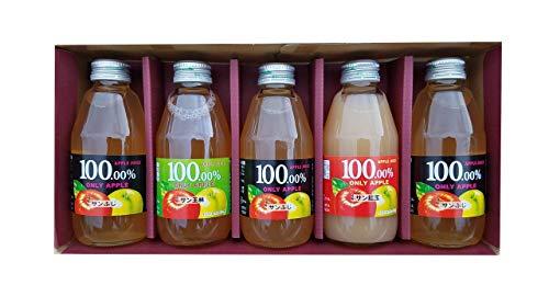 りんごジュース 5本セット (サンふじ3本、サン王林1本、サン紅玉1本)