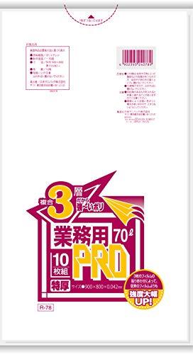 業務用 プロ PRO 超特厚手 ポリ袋 70L 10枚半透明80×90×0.042複合3層 R-78