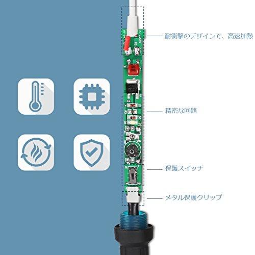 はんだごてYISSVIC電気はんだごて23-in-160W100V温度調節可能(200-480℃)PSE認証スイッチ付き10個交換コテ先付き収納ケース付き精密半田ごてはんだ付け電子作業用電子DIY用基盤用(アフターサービス24ヶ月)