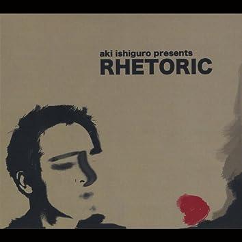 Aki Ishiguro Presents Rhetoric