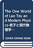 The One World of Lao Tzu and Modern Physics-老子と現代物理学‐