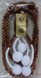 品 仏壇創価学会SGI 念珠 白梅 尺(直径約30cm)
