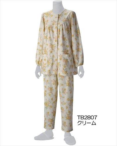 GUNZE(グンゼ)『婦人用長袖パジャマ(TB2807)』
