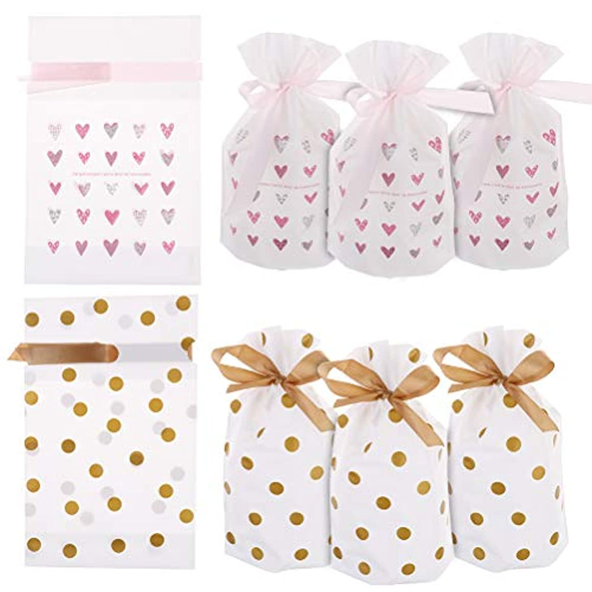 Party Favor Gift Drawstring Bags Set, 20 Pcs Candy Treat Bags Drawstring Plastic Cookie Chocolate Gift Bags Wrapping Package for Christmas Wedding Party Birthday Holiday - 9.05 x 5.9 x 2.75 Inches