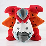 SGOODCYF Plush Doll Toys Stuffed Doll Gift for Children- 25cm Volcarona Plush Toy JLLNB