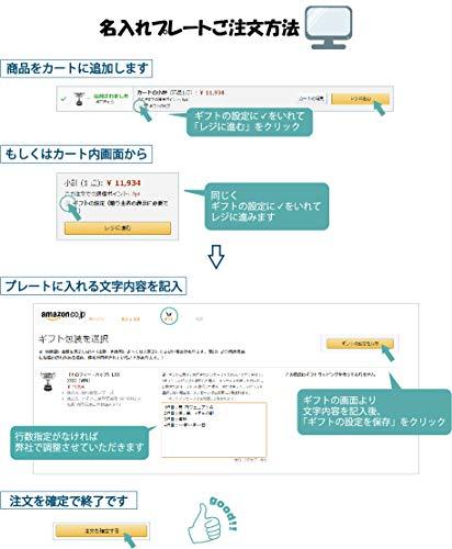 WINトロフィーカップ【名入れ対応】シルバーアンチ製高さ225mmFS-106B