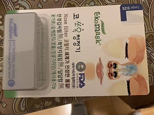 Reusable Latex Free Allergy,Pollen,viruses,dust Free Nose Filter (Large Size)