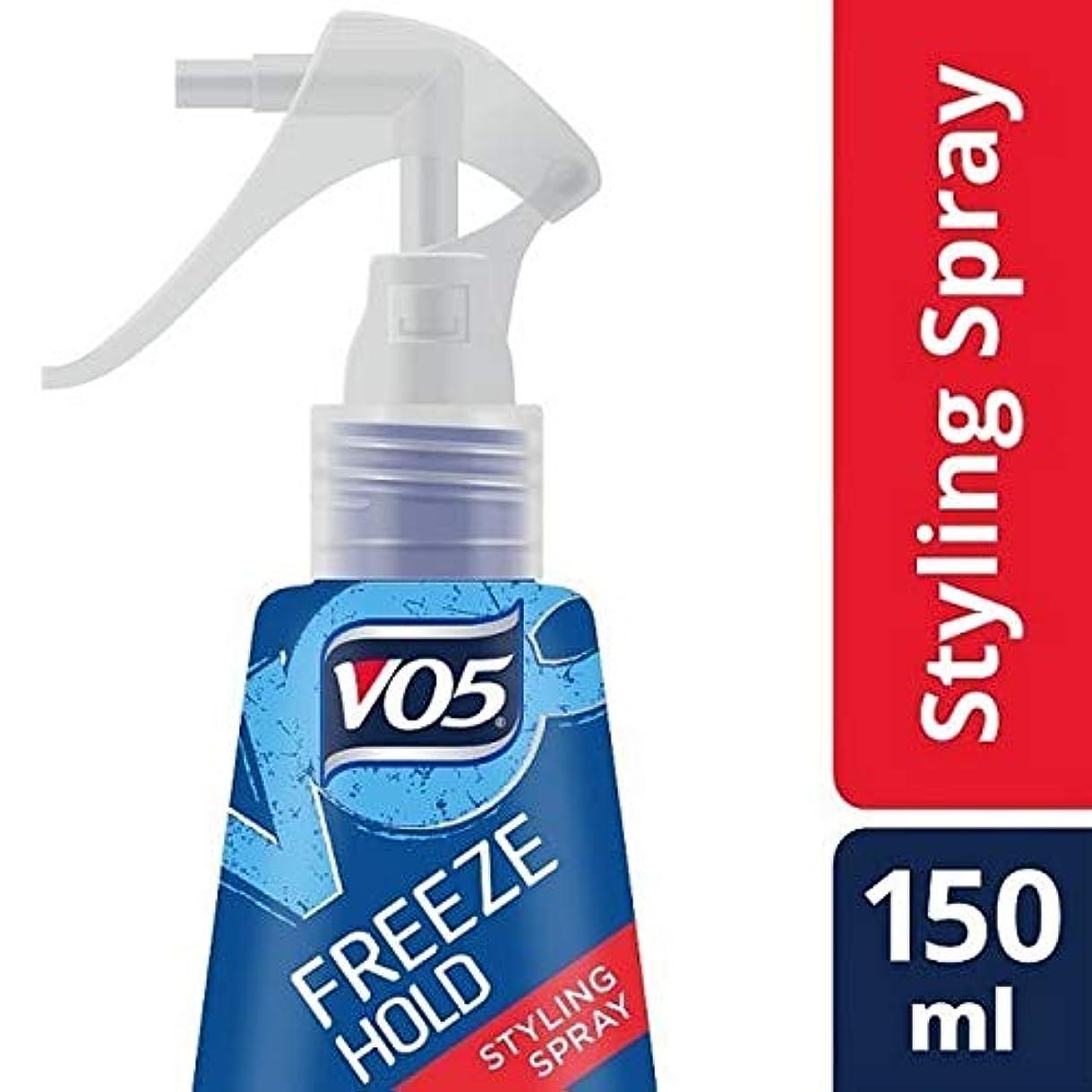 キャプテン緊急いいね[VO5] Vo5極端なスタイルフリーズスプレー150ミリリットル - VO5 Extreme Style Freeze Spray 150ml [並行輸入品]