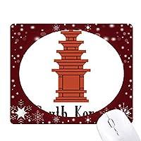 韓国の赤レンガの塔 オフィス用雪ゴムマウスパッド