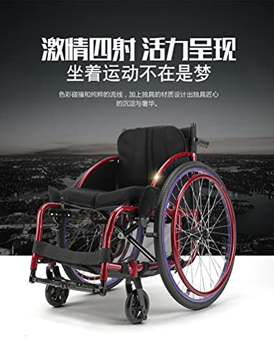 JINKEBIN Silla de ruedas eléctrica minusválida ligera plegable aleación de aluminio liberación rápida manual deportes y ocio silla de ruedas deportes silla de ruedas