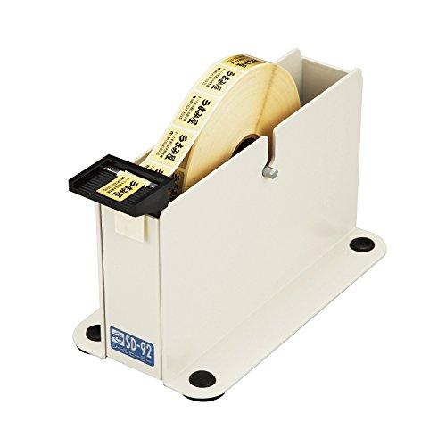 オープン工業 シールピーラー 剥離機 白 SD-92-WH
