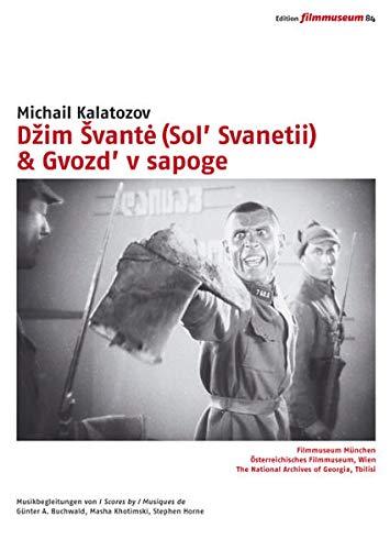 Dzim Svante (Sol' Svanetii) & Gvozd' v sapoge: (Das Salz Swanetiens & Nagel im Stiefel)