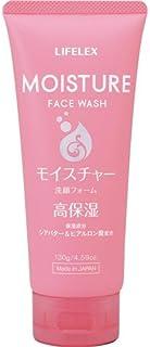 コーナンオリジナル モイスチャー洗顔フォーム 130g