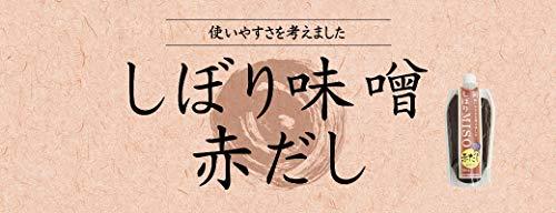 ヤマク食品『しぼりMISO赤だし』