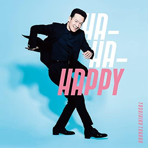 【Amazon.co.jp限定】HA-HA-HAPPY (通常盤)(特典:メガジャケ(複製サイン入り初回限定盤絵柄)付)