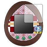PDA工房 きめつたまごっち 用 Crystal Shield 保護 フィルム 光沢 日本製