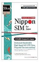 【使用期限:2021/6/30】Nippon SIM for Japan 日本国内用 50GB (容量に達るとサービス終了) 3-in-1 (標準/マイクロ/ナノ)データ通信専用 (音声&SMS非対応) 4G/LTE SIMカード / 海外大手キャリアローミング / ソフトバンク 回線 / シムフリー 端末のみ対応 / 基本設定不要 / 追加費用なし・クレジットカード・契約不要/ 多言語マニュアル付/ 安心国内メーカーサポート(日本語、英語、中国語) / 3-in-1 Prepaid Roaming Data SIM (no voice or SMS) Softbank 4G/LTE Network, 50GB (service ceased after 2021/6/30 or after used up) / multi-language manual, English supports, no registration / 日本漫游上網卡 共50GB用完為止 / 可用至6/30為止, Softbank網路, 在日原廠中文客服