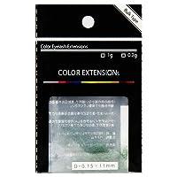 【Foula】カラーエクステ バラ ブルーグリーン 0.2g Dカール 0.10mm×10mm