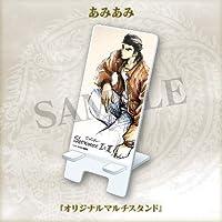 シェンムー I&II あみあみ特典『オリジナルマルチスタンド(芭月涼)』スカ高の芭月