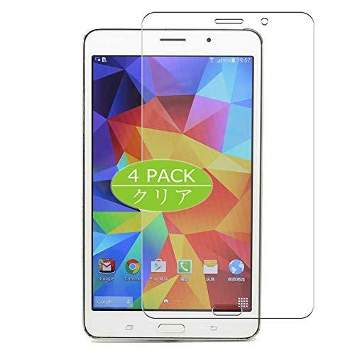 Vaxson - Protector de pantalla compatible con Samsung Galaxy Tab 4 T235 / T235 7', Ultra HD Film Protector [no vidrio templado] TPU flexible película protectora