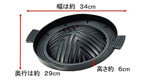 パール金属『ジンギスカン鍋(H-3506)』
