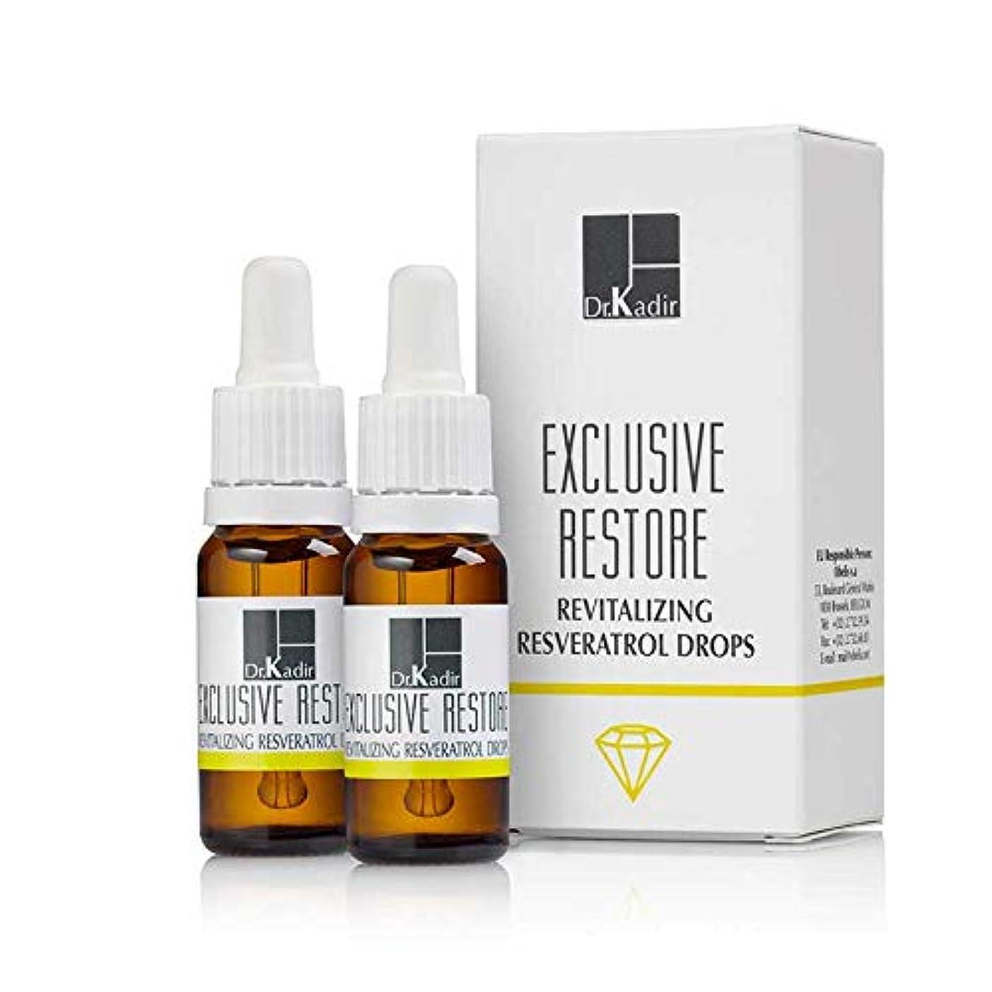 コンピューターを使用する罪コピーDr. Kadir Exclusive Restore Skin Revitalizing Resveratrol Drops 2x10ml